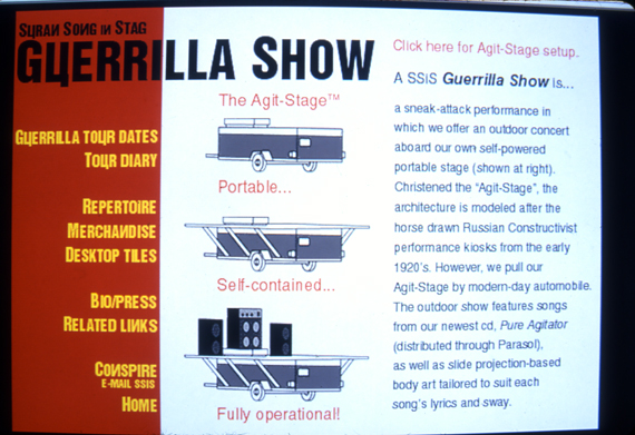 What is a Guerrilla Show website screenshot