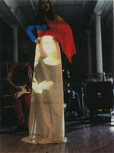 Suran Song, Date, 1995-1997