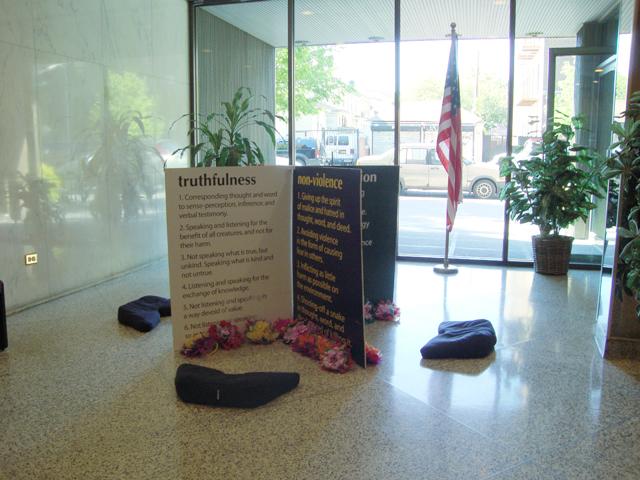 Yoga Principles: Seated Meditation Mandala Placards, view 3