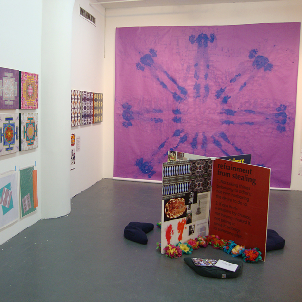 Experimental Space: Installation Shot