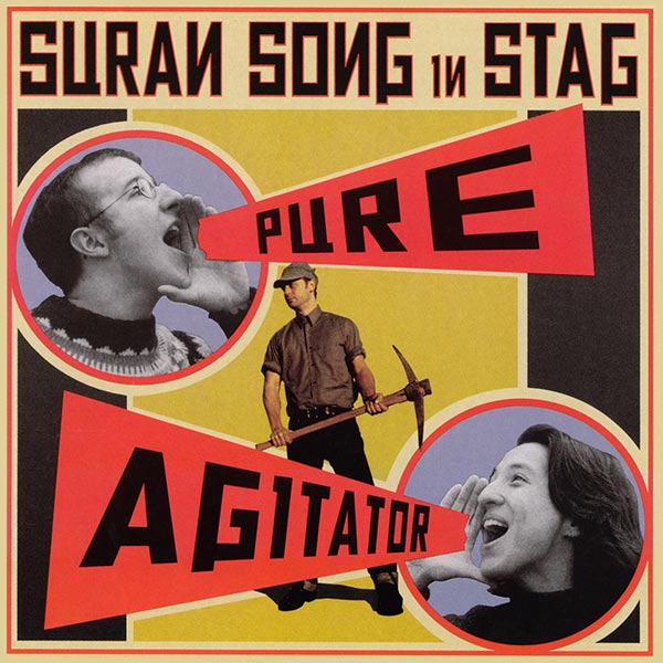 Suran Song in Stag - Pure Agitator, 1998